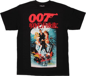 James Bond Diamonds Are Forever T-Shirt