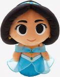 Disney Princess Jasmine Plush