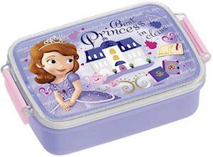 Best Princess In Class Lunch Box